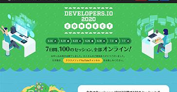 DevelopersIO CONNECT