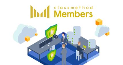 AWS総合支援サービス資料と企業情報
