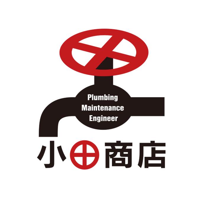 有限会社小田商店