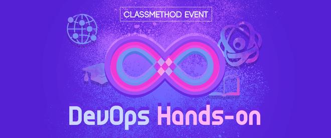 DevOps Hands-on