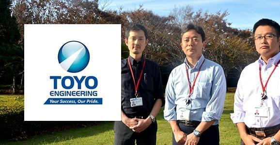 東洋エンジニアリング株式会社