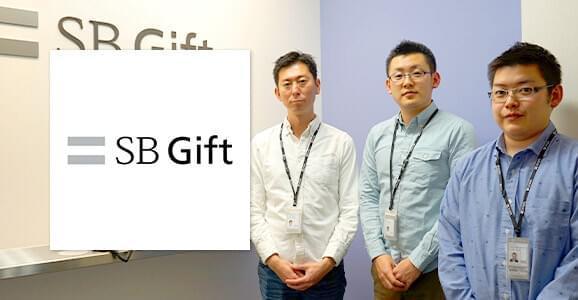 SBギフト株式会社