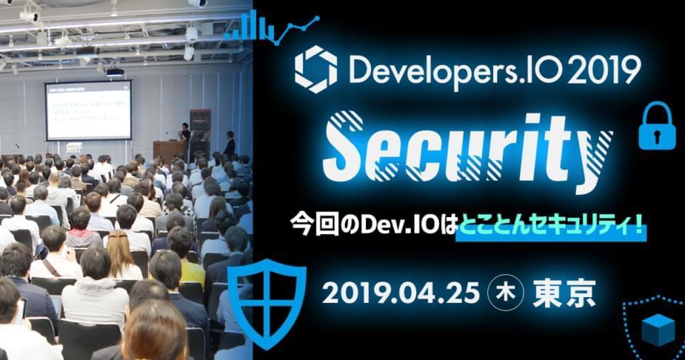 devio-2019-security