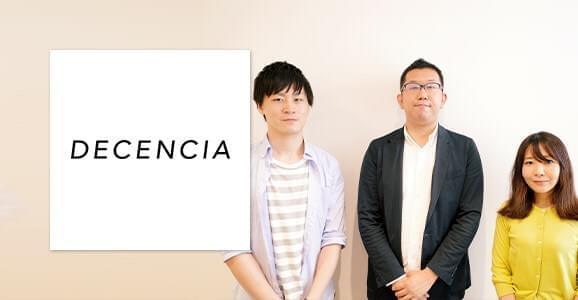 株式会社DECENCIA