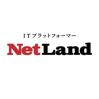株式会社ネットランド