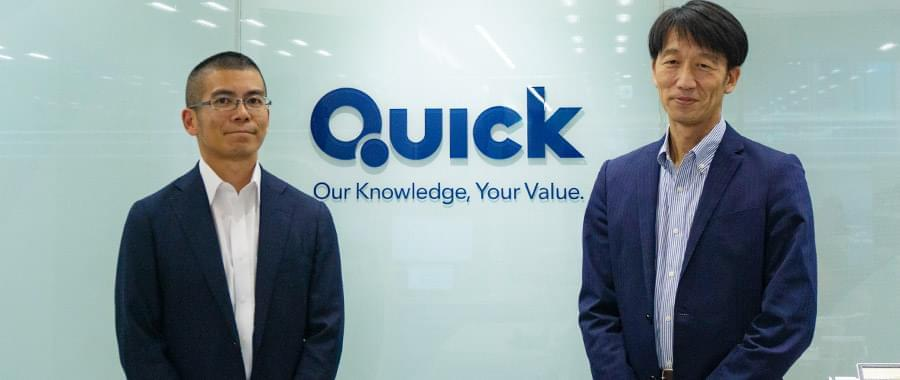 QIICK社