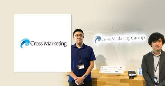株式会社クロス・マーケティング