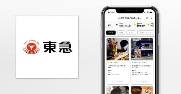 東急株式会社