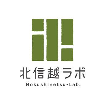 株式会社北信越地域資源研究所